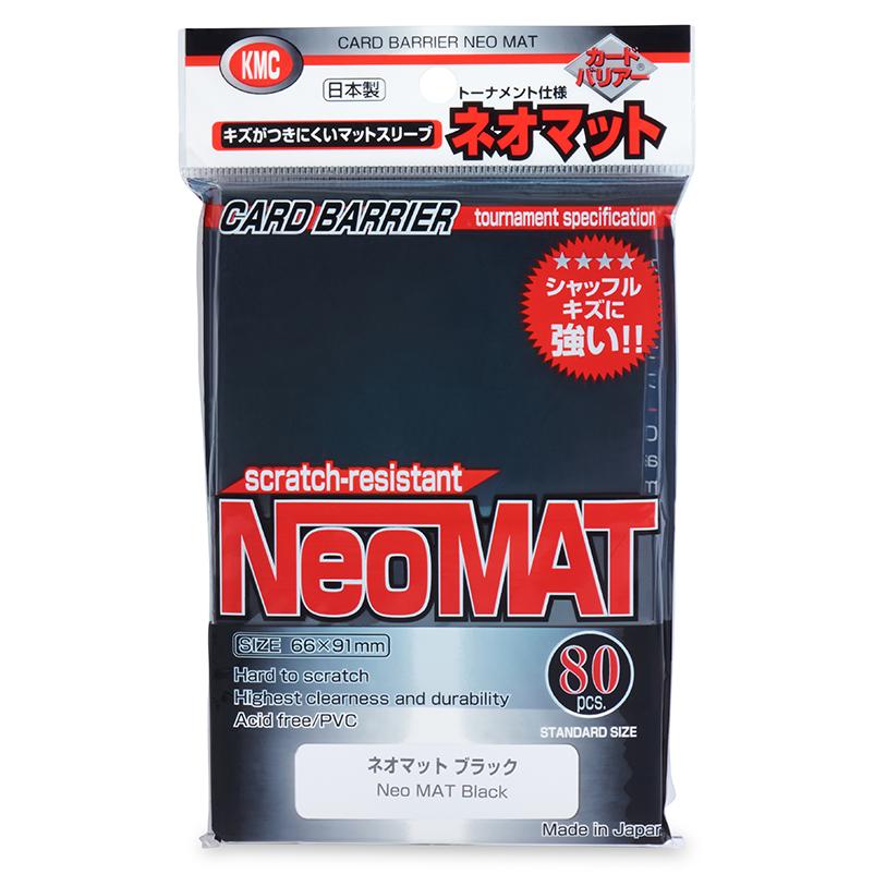 KMC Matte Sleeves -  Neo Matte Black