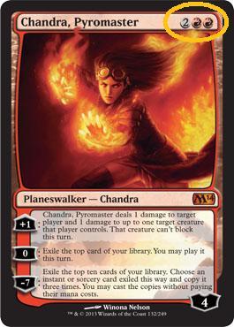 Chandra 2