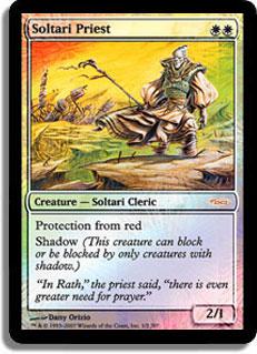 Card 38