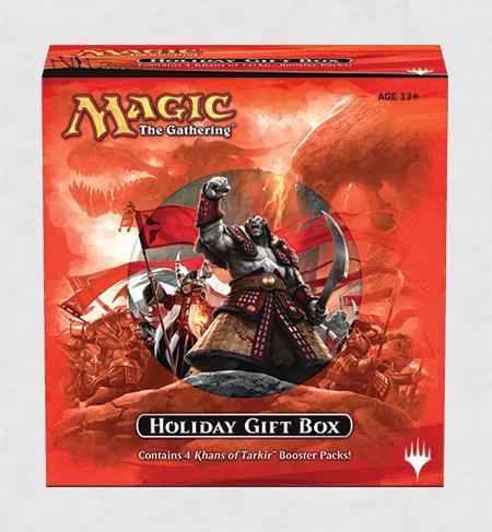 2014 Magic Holiday Gift Box