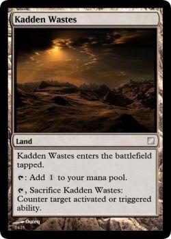 Kadden Wastes