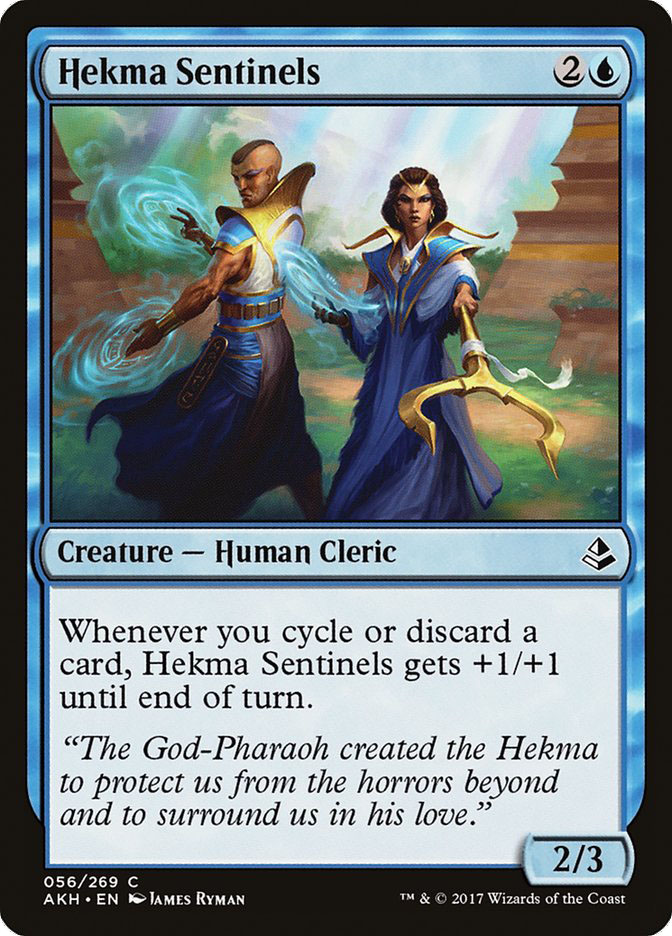 Hekma+Sentinels
