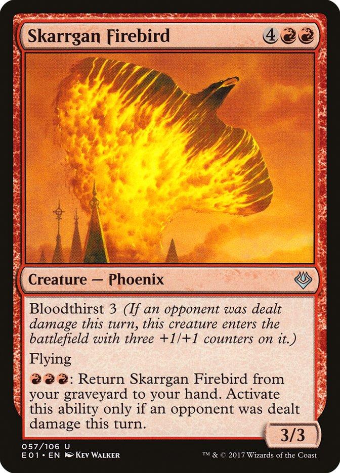 Skarrgan+Firebird