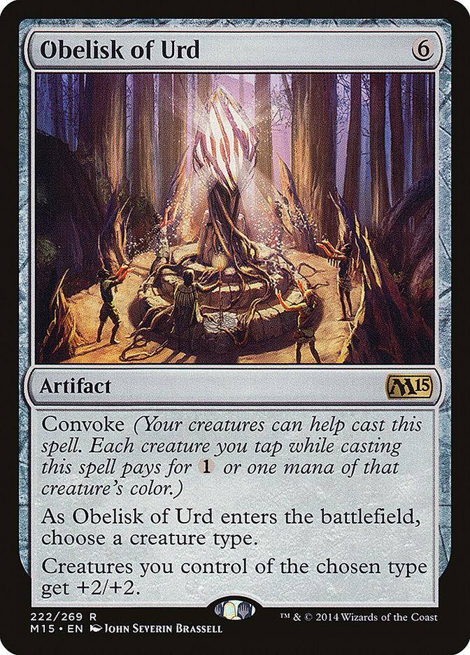 Obelisk+of+Urd