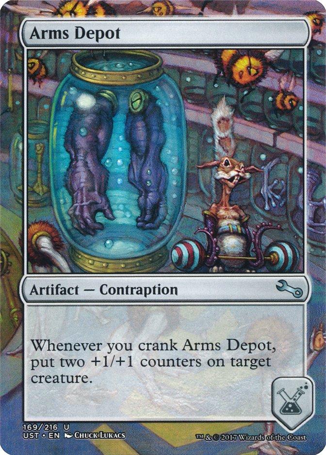 Arms+Depot