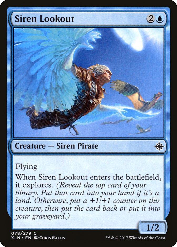 Siren+Lookout