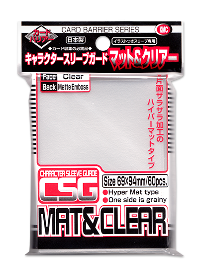 KMC Specialty Sleeves - Character Guard - Matte Clear