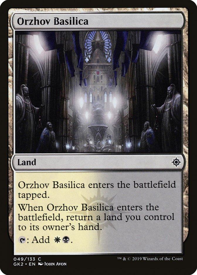 Orzhov Basilica