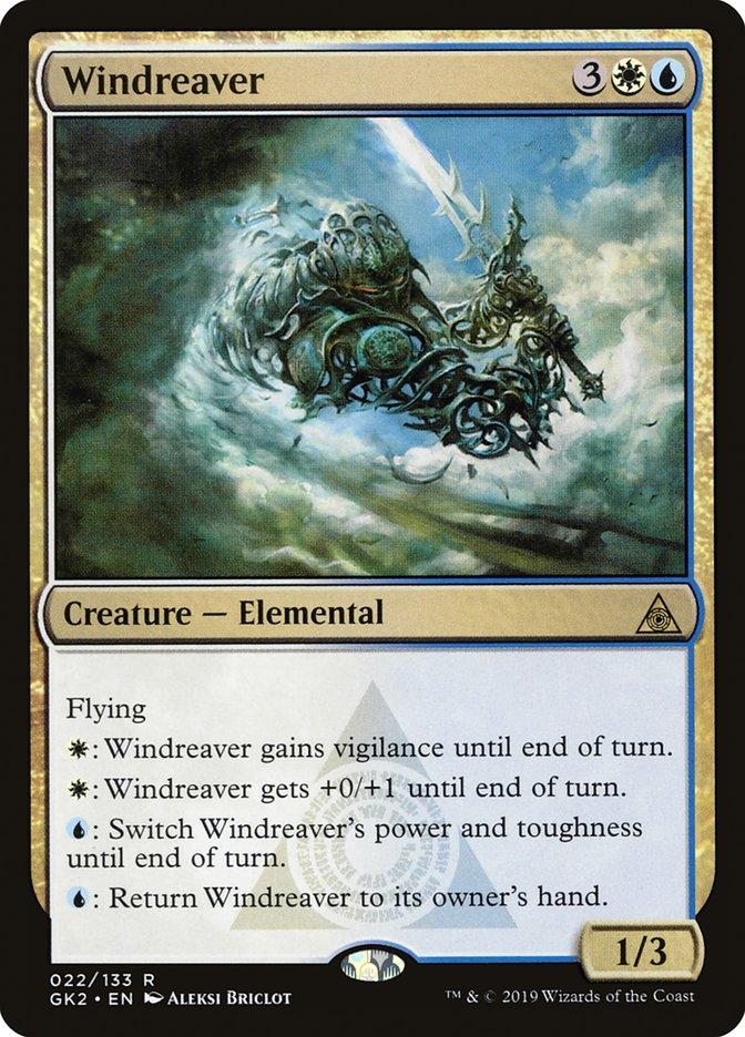 Windreaver