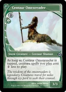 Centaur Omenreader