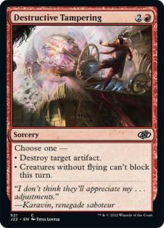 Destructive Tampering