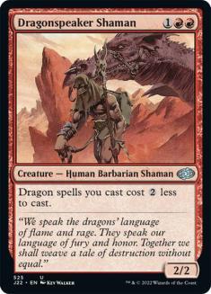 Dragonspeaker Shaman