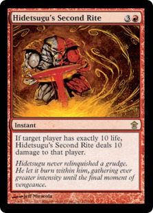 Hidetsugu's Second Rite