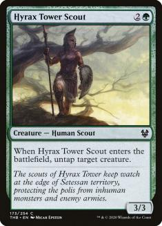 Hyrax Tower Scout