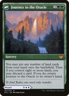 Journey to the Oracle