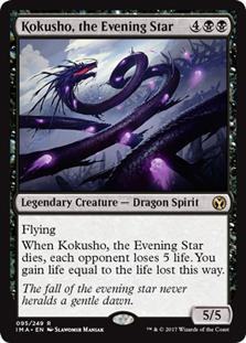 Kokusho, the Evening Star