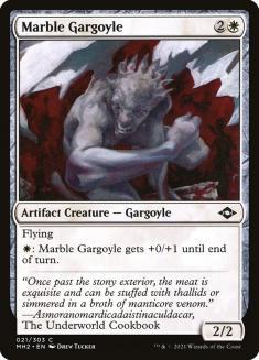 Marble Gargoyle