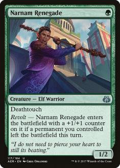 Narnam Renegade