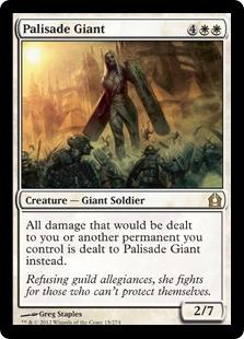 Palisade Giant