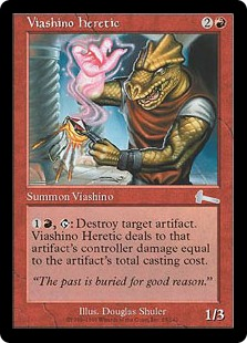 Viashino Heretic